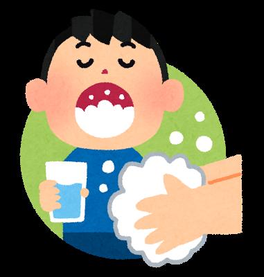 うがい&手洗い